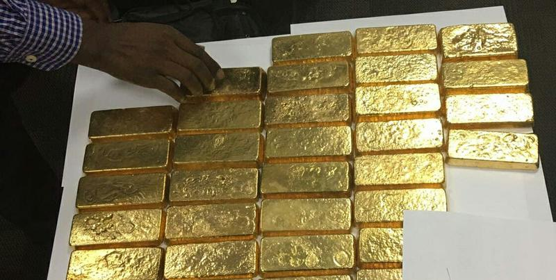 Invest In African Gold At The Cheapest Prices