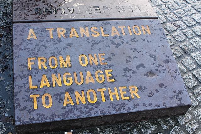 URGENT! Translators Wanted!