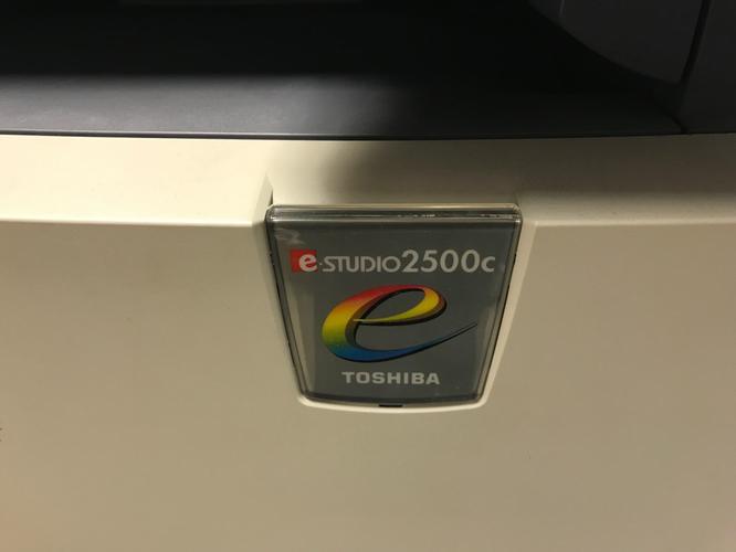 Toshiba eStudio 2500c color copier / printer / scanner- low print count