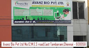 biotechnology internships in chennai