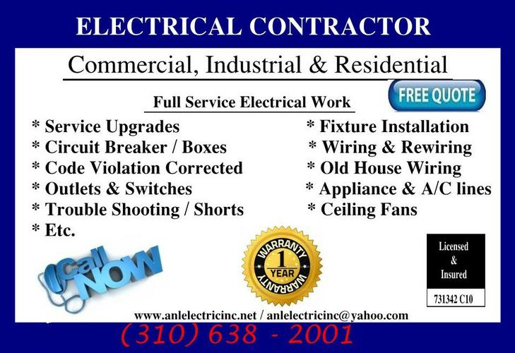 Electrician / Service Call / Free Quote
