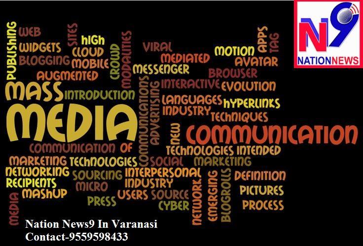 Smart Business of India In Varanasi-8808714444