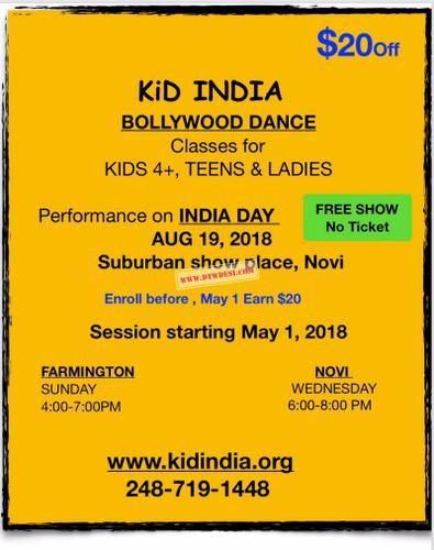 Bollywood Dance Classes and Hindi Schools in Farmington Hills.
