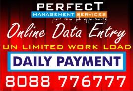 Daily Payment Captcha Data Entry Daily Income | | Bangalore Kamanahalli Jobs