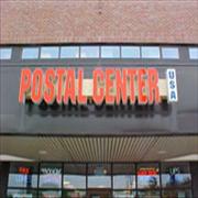 Postal Center USA
