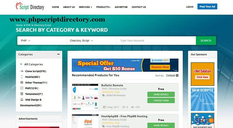 Directory Script, Directory Software, PHP Directory Script