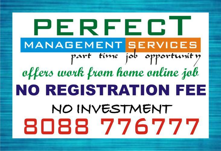 Internet based copy paste job   Online Data Copy Paste Jobs