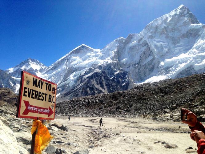 Annapurna base camp trek 12 Days