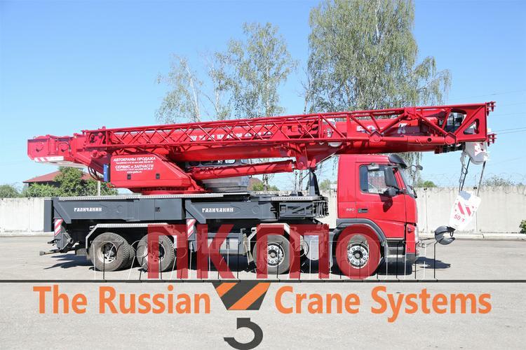 Compact telescopic crane KS-65715 on chassis Volvo FM.