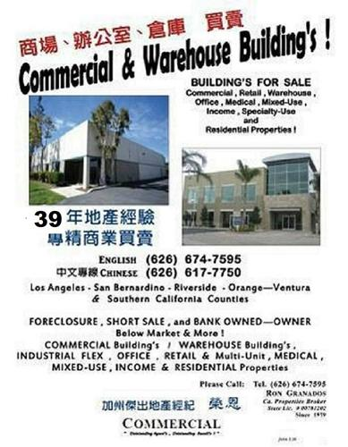 Residential - Commercial - Investment,  For Sale . .   Lender Programs Available !