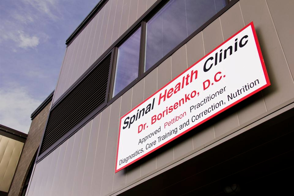 Spinal Health Clinic