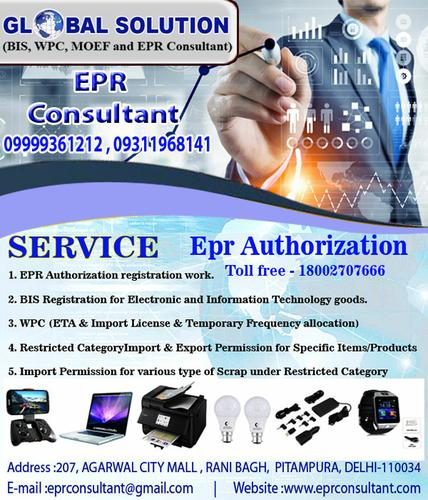e-waste recycling consultants | Importer registration for EPR