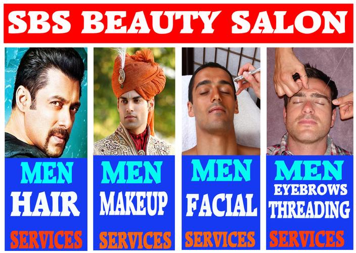 SBS BEAUTY SALON, New clients  Specials. Haircut $8, Eyebrows Threading or Waxing $6