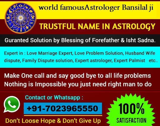 Fast love problem solution - +91-7023965550 - Bansi lal