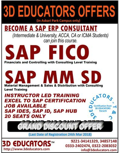 SAP ERP Training offer by 3D EDUCATORS all over the Pakistan.