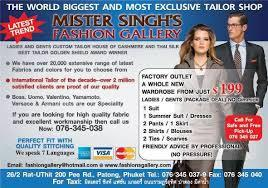 Mister Singh's Fashion Gallery   Awarded Best Tailor Of The Year