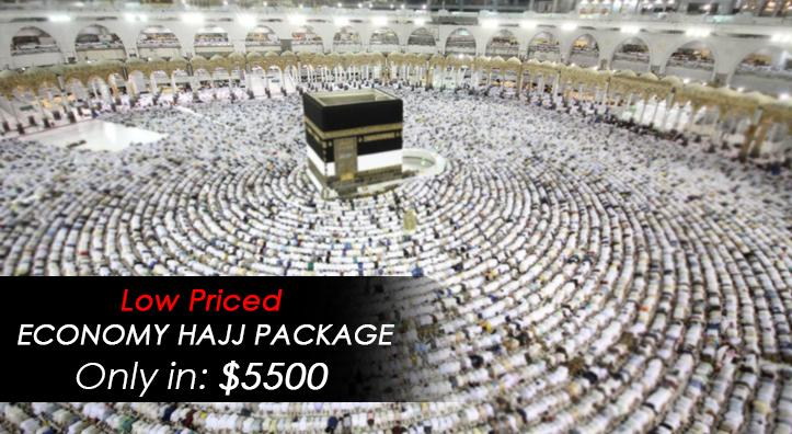 Buy Economy Hajj Package 2018 In Affordable Cost