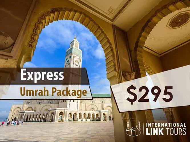 Express Umrah Package 2016 - 2017
