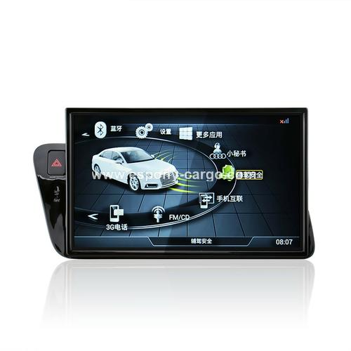 Audi A3 Car Dvd Player Android System Multimedia Navigation