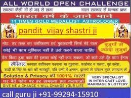 intercast love +91-9929415910 vashikaran solution specialist baba ji  in jamshedpur