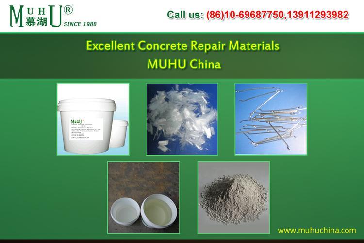 Choose Best Concrete Repair Materials, MUHU China