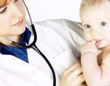 Rockville Centre Pediatrics, LLP