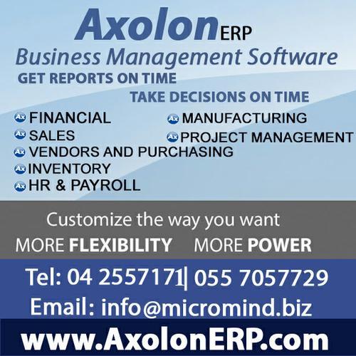 ERP software Dubai +97142557171