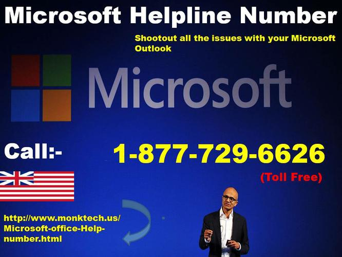 Software Updating Query Call 1-877-729-6626 Microsoft Helpline Number