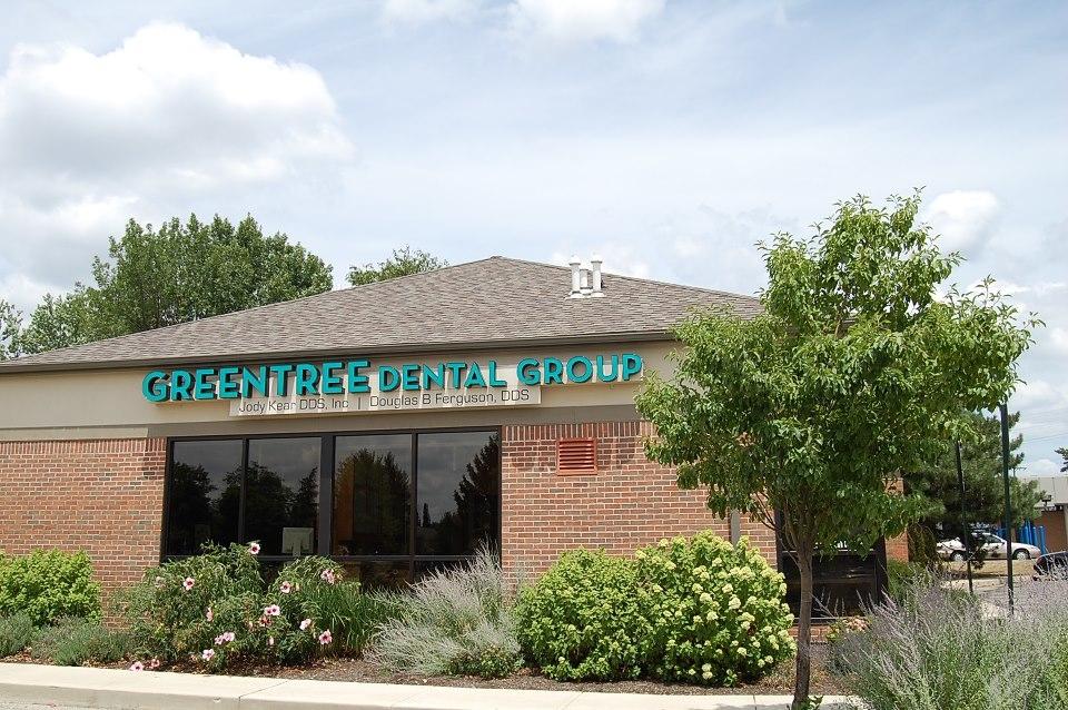Greentree Dental Group