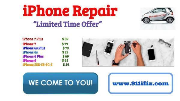 Affordable Mobile phone repair fast turnaround