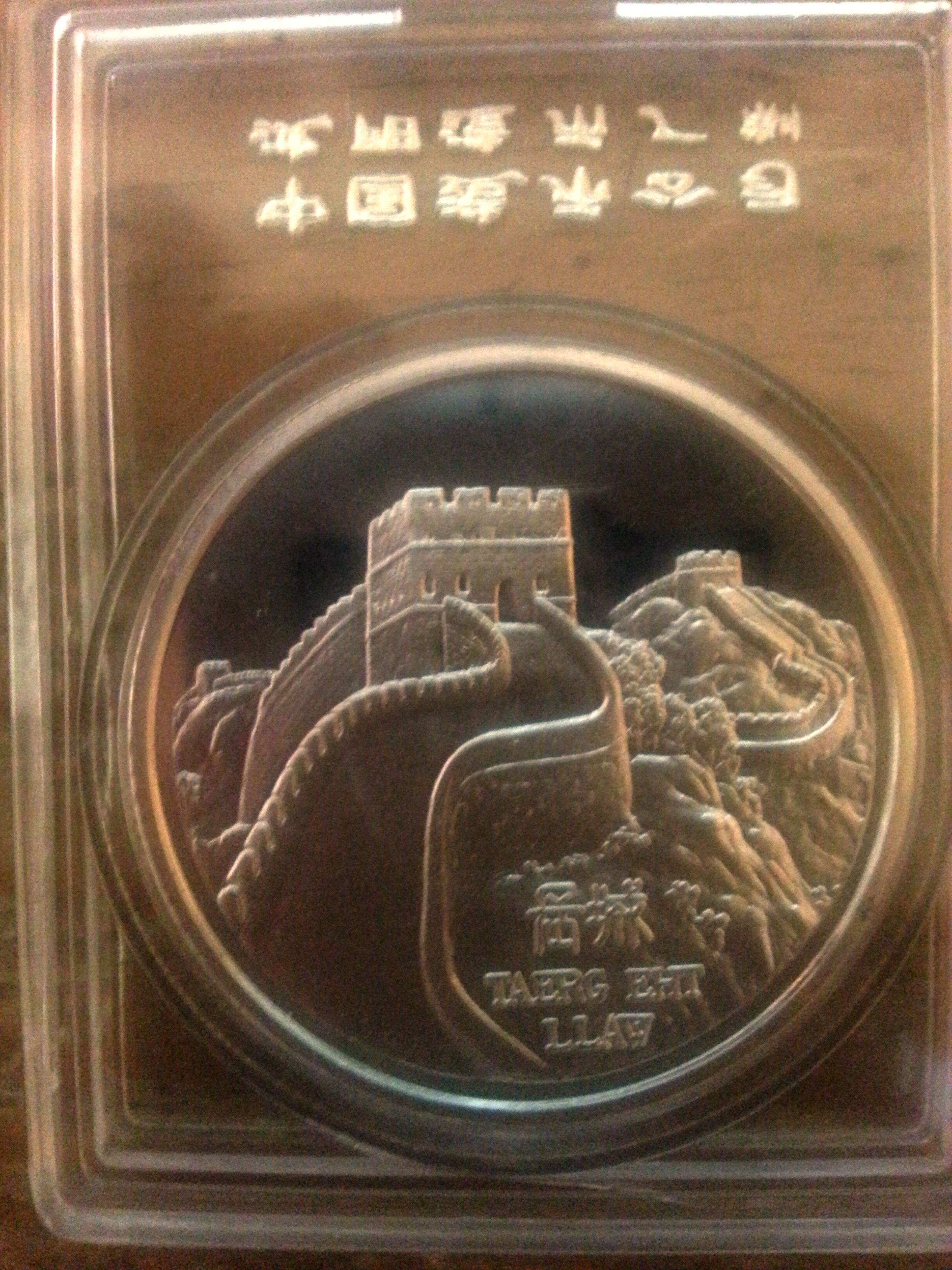 Rare Coins Of Florida