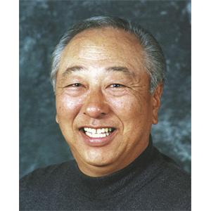 Frank Ishida - State Farm Insurance Agent