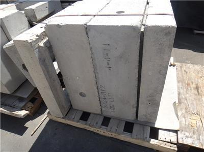 CONCRETE STORM TRAP FORMS SEWER & WATER EQUIPMENT
