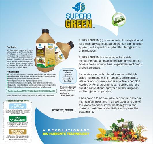 PennySaver | Bulk Organic Fertilizer Suppliers in India in