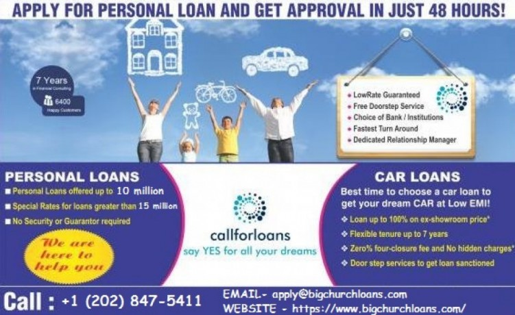 LOW RATE LOANS