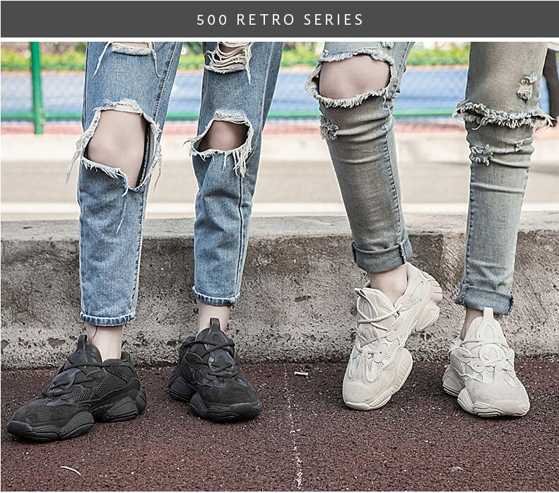meet da6c9 51acf PennySaver | Adidas Yeezy 500 Kanye 2018 summer new daddy ...