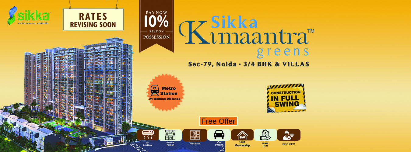 Sikka Kimaantra Greens offers 3 bhk call us: 09582275275