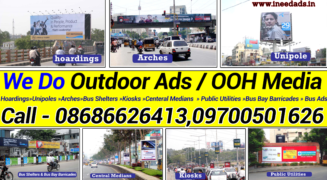 LED DISPLAY HORDINGS IN HYDERABAD| I NEED ADS.