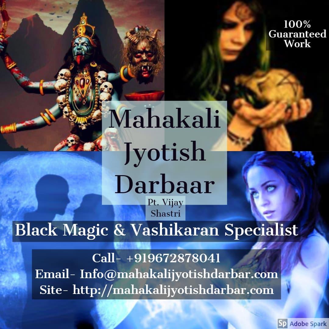 ∭ Best Online Vashikaran Specialist Shastrii Ji @9672878041 , 100% Guaranteed Work