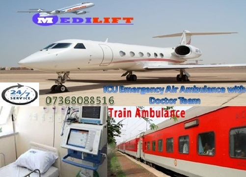 Book Hassle Free Medilift Air Ambulance Service in Silchar