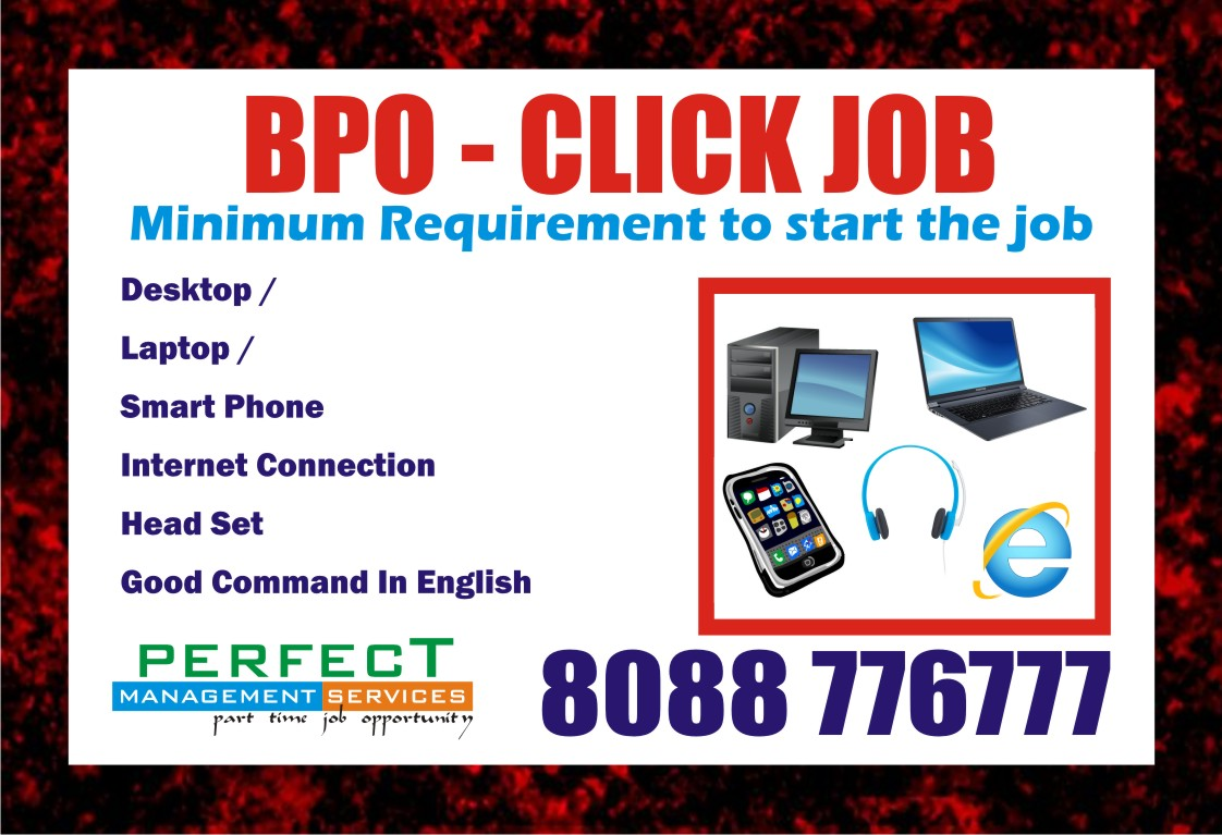 Tips to Earn daily Income Rs. 500/- per DAY from smart phone   BPO job   Work at Home