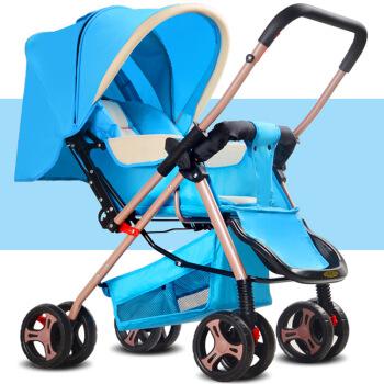 Baby Stroller 2018