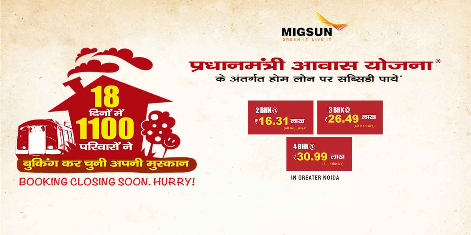 Migsun Vilaasa 2,3 BHK Greater Noida call us: +919210333666