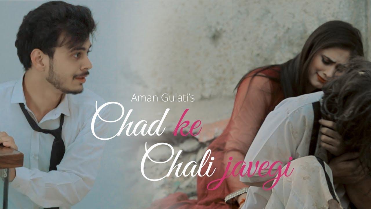Chad Ke Chali Javegi | Latest Punjabi Songs 2019