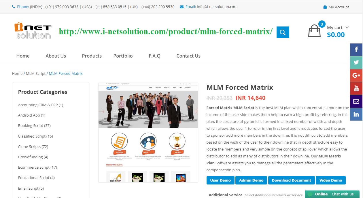 Matrix Plan MLM Software - Forced Matrix MLM plan