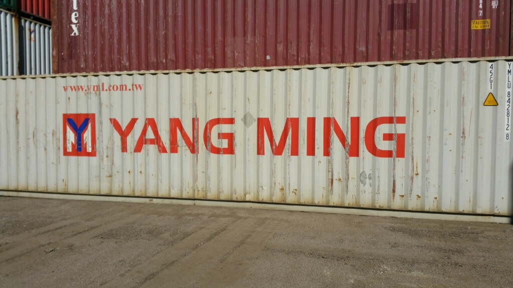Shipping Containers for SALE - New & Used