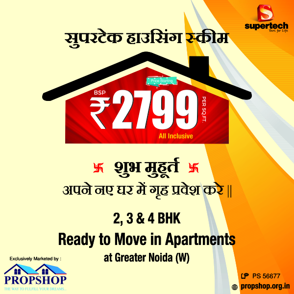 Supertech Eco Village is offers 2 bhk for booking call us: +917676333222