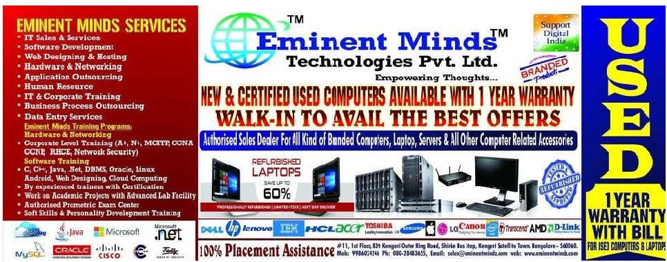 Eminecomputer sales at Best Price!!nt Minds Technologies Pvt Ltd has been successful in Refurbished