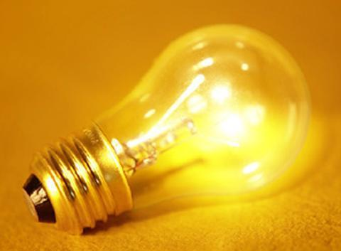 Energy efficiency will change our world forever saves money inlight