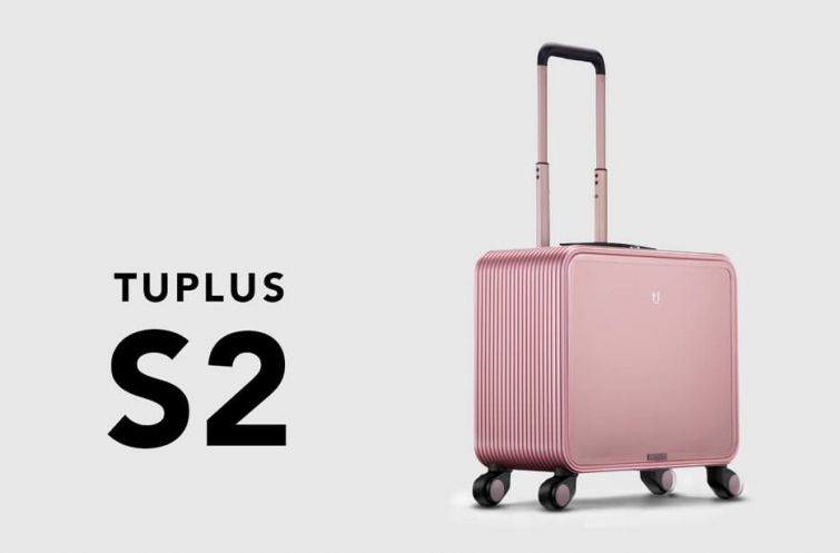 Luxury Travel Luggage for Sale | TUPLUS